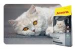Josera catlux Hrana za mačke pačetina