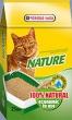 Posip za mačke Cordi Natur 15kg